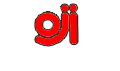 Oji Co.,Ltd.